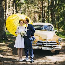 Wedding photographer Liza Medvedeva (Lizamedvedeva). Photo of 08.09.2015