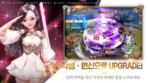 uc2e0uc758uc544uc774ub4e4 : SEASON 2 apkmr screenshots 15