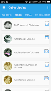 Coins of Ukraine- screenshot thumbnail