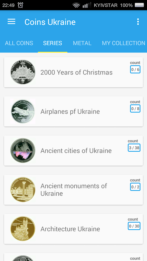 Coins of Ukraine- screenshot