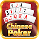 Chinese Poker Download for PC Windows 10/8/7