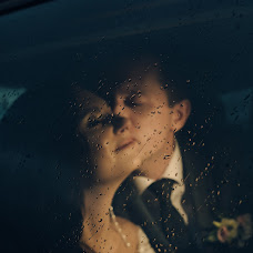 Nhiếp ảnh gia ảnh cưới Natalya Karakulova (natik-pink). Ảnh của 20.12.2018