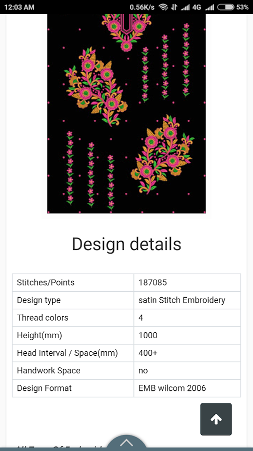 Free EMB Designs Download- screenshot