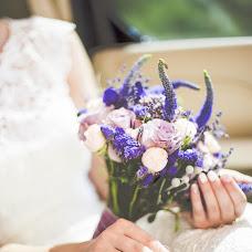 Wedding photographer Rimma Boychenko (PhotoRimma). Photo of 17.01.2017