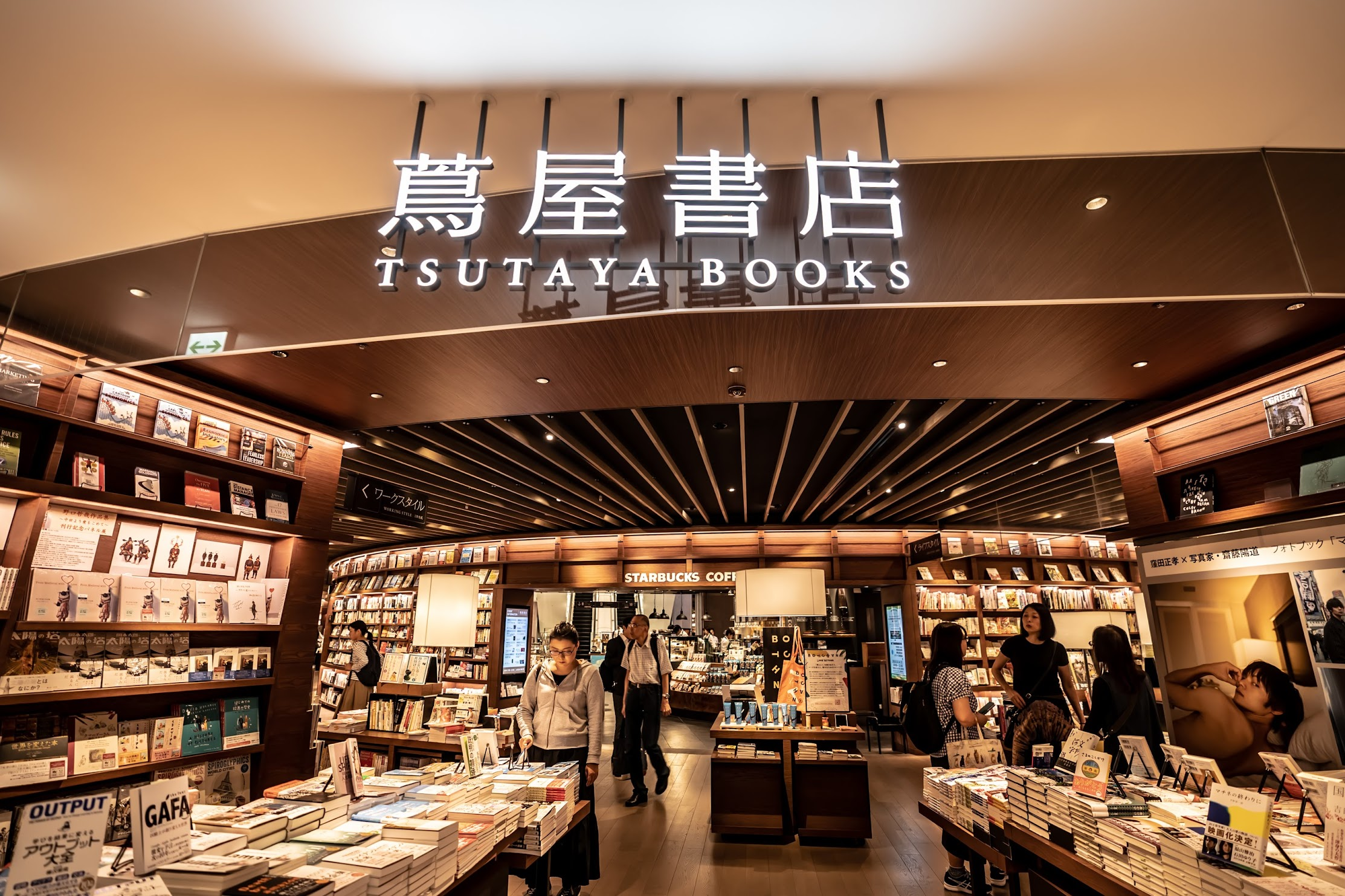 Umeda Tsutaya Books1