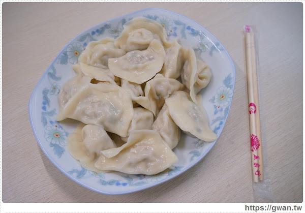 巴布豆花酸白菜水餃(巴布義式咖啡)