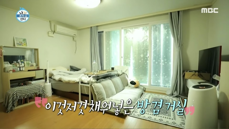 sejeong i live alone