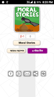 Download Download 100+ Moral Stories for PC on Windows and Mac for Windows Phone apk screenshot 1
