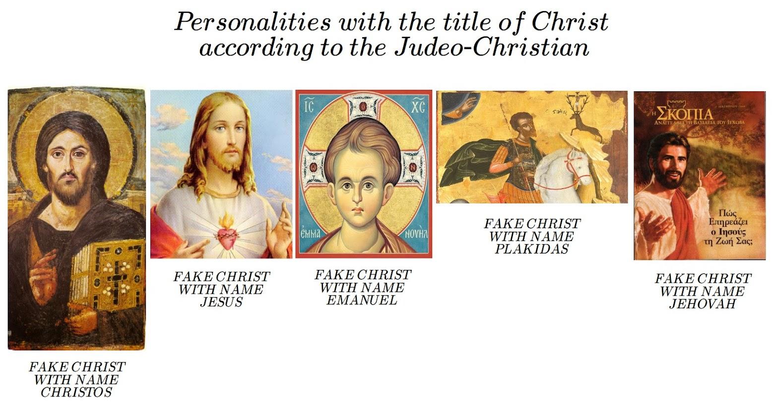 Ψευδείς χριστοί της ιστορίας, fake christs according to judeo christian.