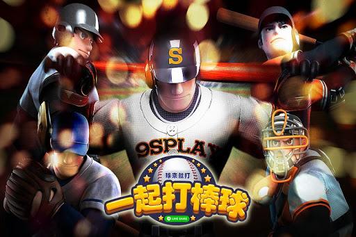 LINE一起打棒球 球季正式開打