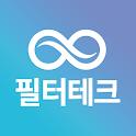 필터테크 icon