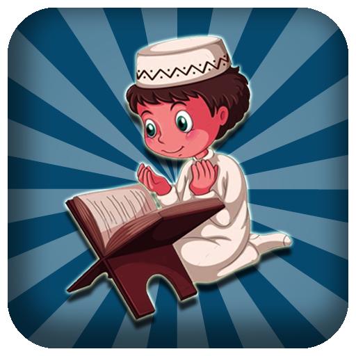 基本的なイスラムカイダ 書籍 App LOGO-硬是要APP
