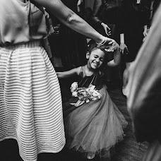 Wedding photographer Ruslan Mashanov (ruslanmashanov). Photo of 28.04.2018