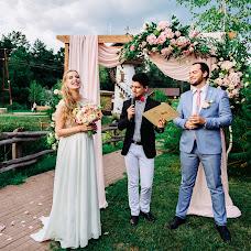 Свадебный фотограф Виктория Мотеюнайте (moteuna). Фотография от 19.06.2018