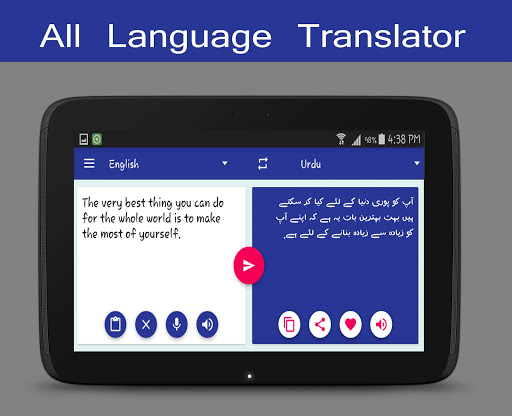 Screenshot for All Language Translator Free in Hong Kong Play Store