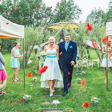 Wedding photographer Tom Zuk (weddingphotos). Photo of 16.07.2017
