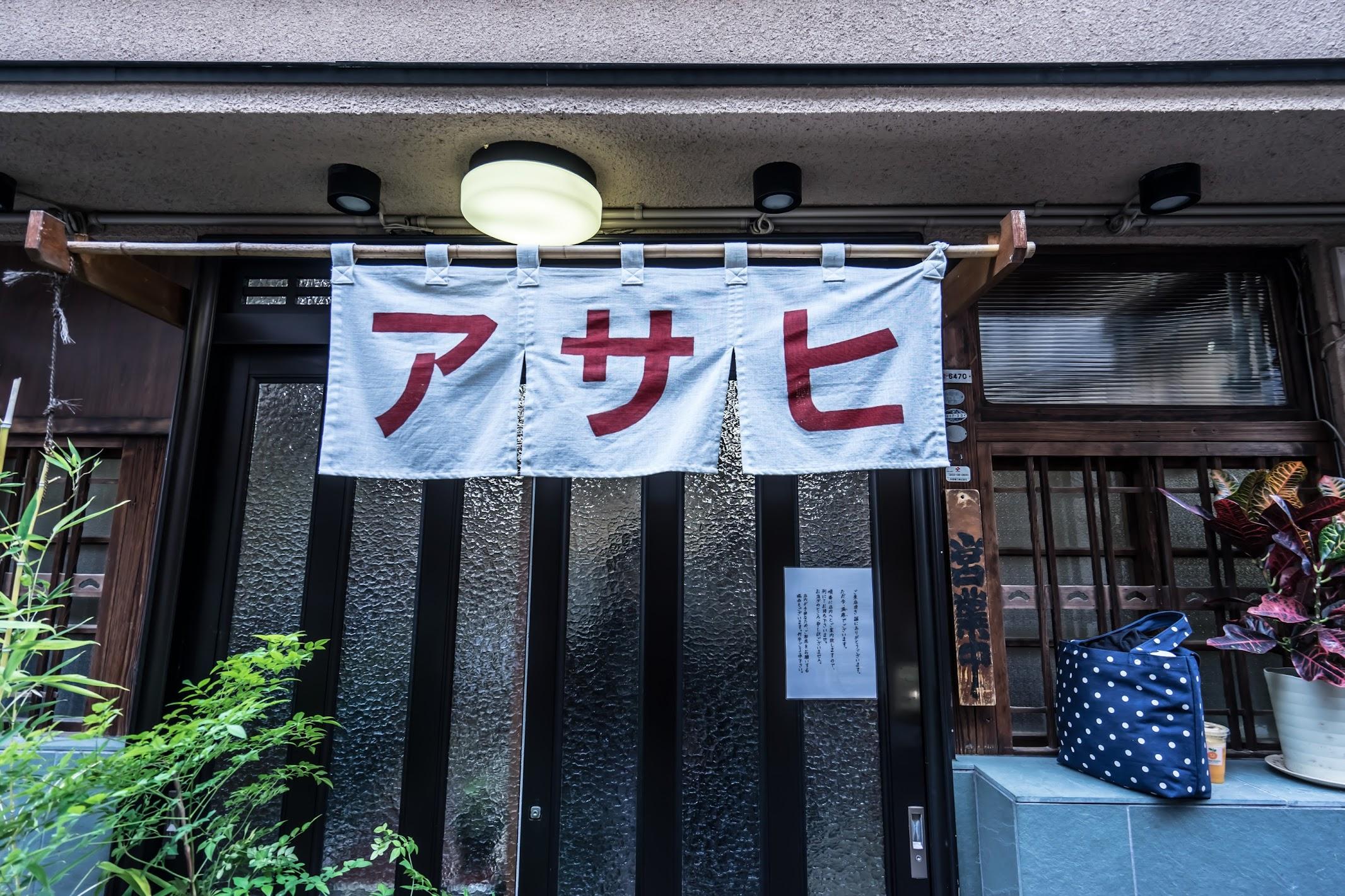 Matsuyama Asahi1