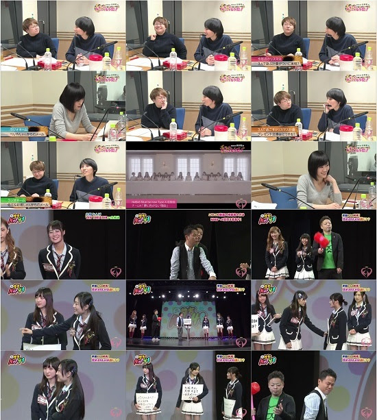 (TV-Variety)(480P) NMB48 Kawaiian TV – Collection 160116 160117