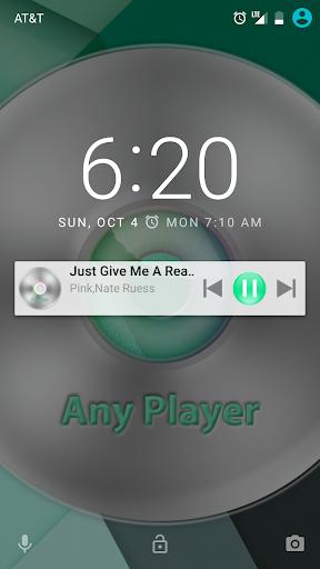 玩免費音樂APP|下載音楽プレーヤー app不用錢|硬是要APP
