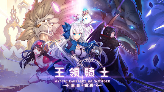 How to hack MEOW-王領騎士 for android free