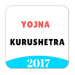 Yojna - Kurushetra - Magazine (Hindi - English) Icon