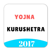Yojna - Kurushetra - Magazine (Hindi - English)