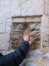 Photo: Said to be where Jesus leaned on the wall outside