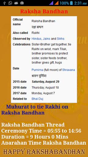 Raksha Bandhan by GolemTechApps (Google Play, United States