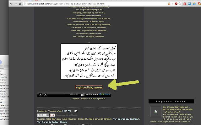 sardar's downloader