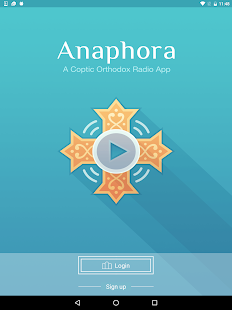 Anaphora- screenshot thumbnail