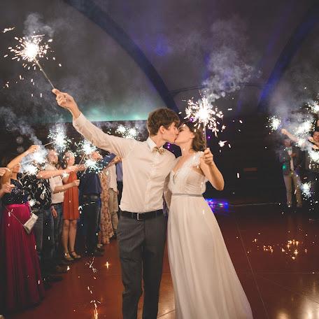 Wedding photographer Vadim Blagodarnyy (vadimblagodarny). Photo of 04.02.2018