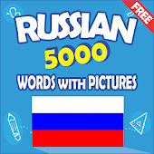 Russian 5000 Words with Pictures