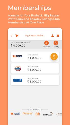 Future Pay screenshot 7