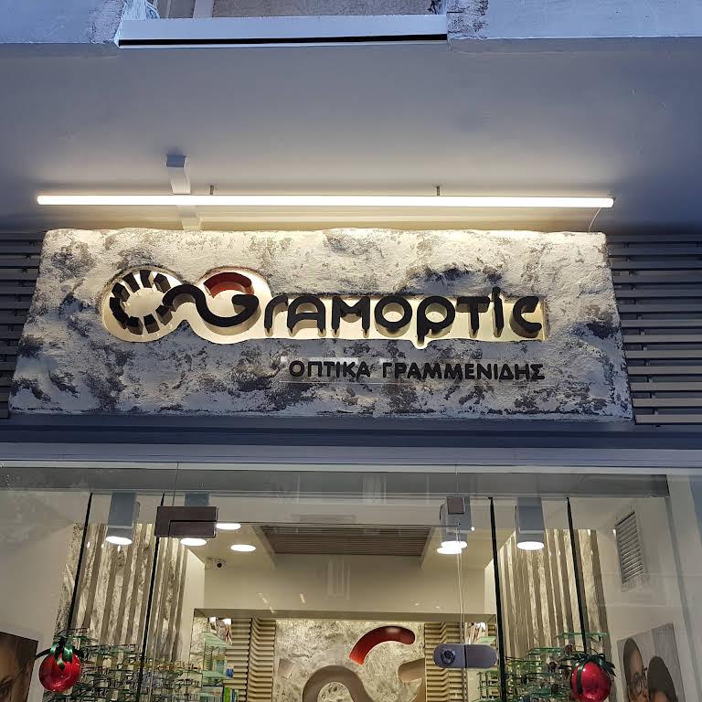 c544d278c9 ΚΩΝΣΤΑΝΤΙΝΟΣ ΓΡΑΜΜΕΝΙΔΗΣ - Οπτικά στην τοποθεσία Θεσσαλονίκη