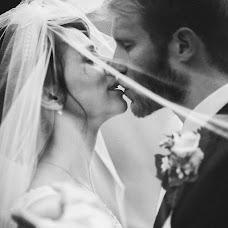 Wedding photographer Mirek Krcma (myra). Photo of 30.10.2017