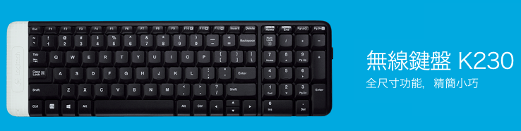 logitech-wireless-keyboard-k230