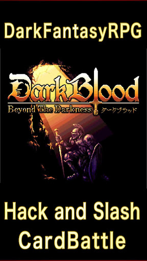 DarkBlood -Beyond the Darkness- screenshot 1