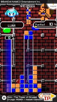 LUMINES パズル&ミュージックのおすすめ画像3