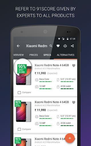 Mobile Price Comparison App Apk apps 15