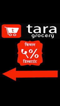 Tara Grocery Store photo 2