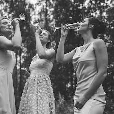Wedding photographer Anna Chugunova (anchoys). Photo of 29.07.2018