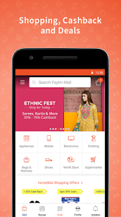 Paytm Mall- screenshot thumbnail