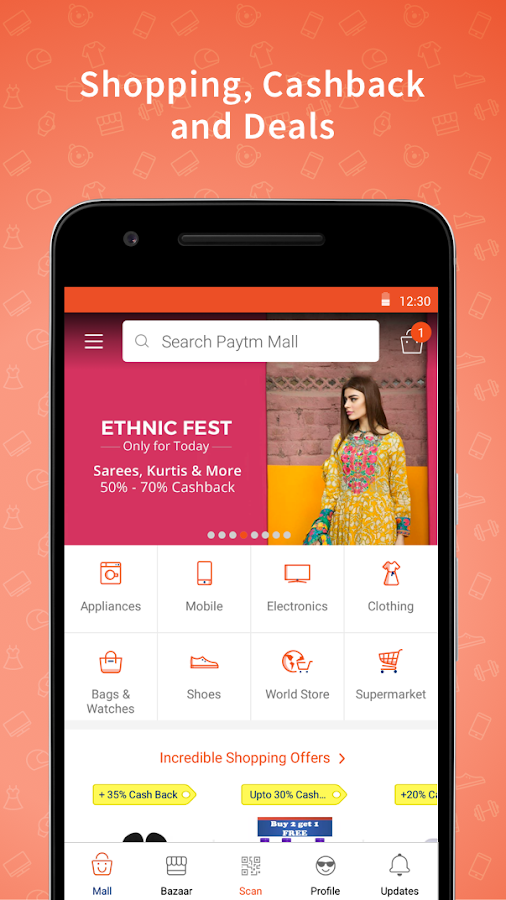 Paytm Mall- screenshot