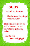 do the best part time job in free time at your home
