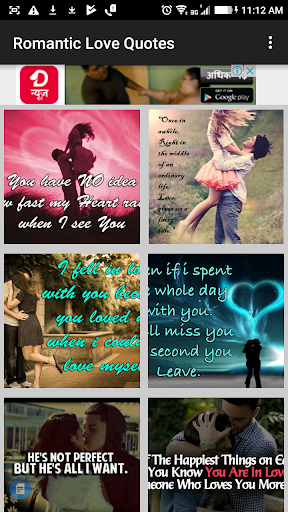 Romantic Love Quotes & Images 1.8 screenshots 2