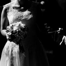 Wedding photographer Marek Kielbusiewicz (MarekKielbusiew). Photo of 03.01.2018