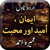 Iman Umeed Aur Mohabbat By Umera Ahmed - Offline Android APK Download Free By Aarish Apps