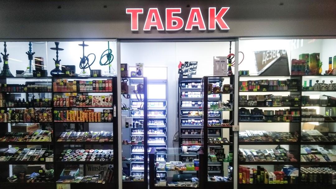 Специализированный магазин табачных изделий в свао sky электронная сигарета одноразовая как купить