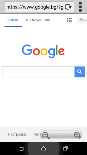 HTML5 Planet Browser screenshot 1