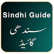 Learning Sindhi